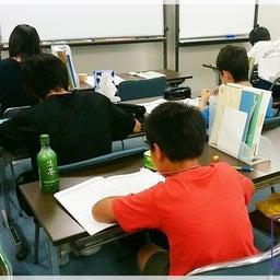 画像 多賀城の学習塾 進学教室StudyGym 小学生コースについて の記事より 3つ目
