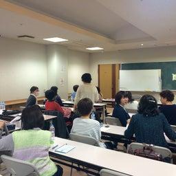 画像 【キャンセル待ち】9/1~『JSP SCHOOL ~イエスによるエソテリック(秘教)スクール~』 の記事より 3つ目