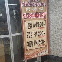 神戸 春夏秋冬の食パンの記事に添付されている画像