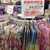 浴衣が全品20%引き!まだまだ花火大会、盆踊り、阿波踊りと着る機会はありますよね。昨日は隅田川…の画像