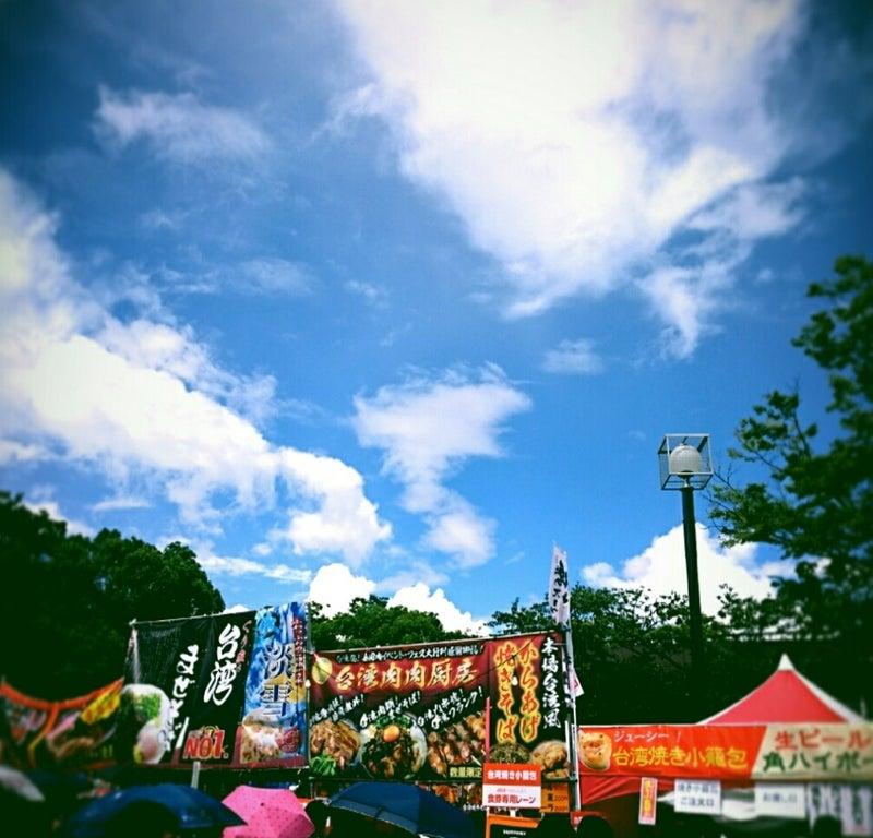 代々木 公園 台湾