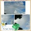 虹の彼方の画像
