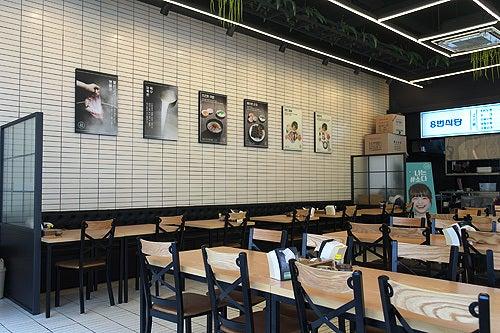 8番食堂(パルボンシッタン)大邱