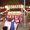 小祭り(おまつり)の画像