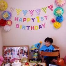 息子1歳の誕生日