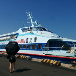 画像 日本人が知らないビーチリゾート・澎湖島への行き方 の記事より 3つ目