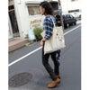 気兼ねなく使えるYuta Okuda(ユウタオクダ)のトートバッグ!エコバッグコーディネートの画像