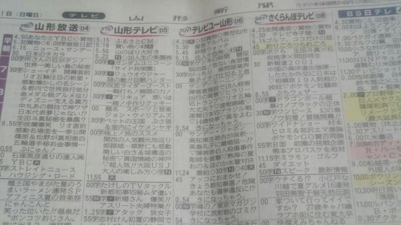 ケーブル テレビ 障害 秋田