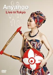 Anyango Live in Tokyo