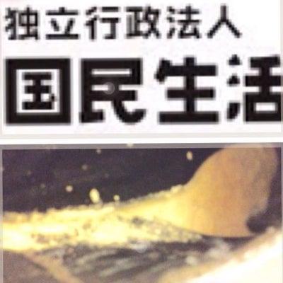 靴底 溶ける ポリウレタン スニーカー 明日の為に Αύριοの記事に添付されている画像