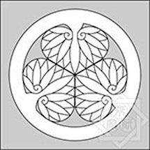 宇治市の朱印:黄檗山…