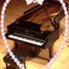 電子ピアノと 名刺香と 調律師さんとのお話しの画像