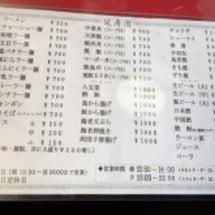 延寿園さんのミンチラ…