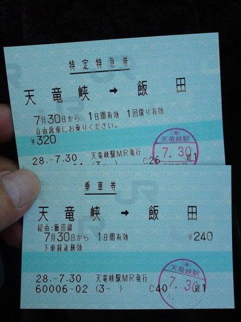 東海道線で 系が普通電車に運用されている事が …