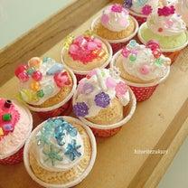 作り方あり~粘土のカップケーキ~の記事に添付されている画像