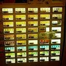 【限定】柚子塩つけ蕎麦 800円他@特級鶏蕎麦 龍介 (茨城県 土浦市)の記事より