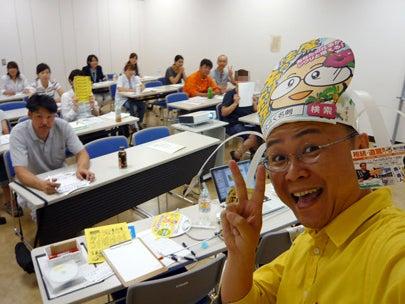 販売戦略の立案に詳しいセミナー講師、新潟の佐藤さん