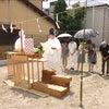 世界遺産 上賀茂神社から 地鎮祭の画像