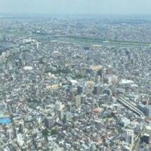 東京スカイツリー20…