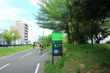 サイクリング道路