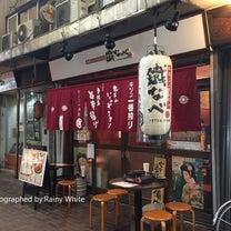 【赤羽】ディープなアーケード街にある旨いジンギスカン屋 赤羽ジンギスカン鐡なべの記事に添付されている画像