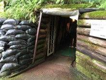 あまちゃんロケ地−琥珀採掘場
