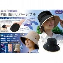 UVカットの帽子を
