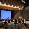 福島県の会津若松市・会津坂下町・須賀川市を訪問の画像