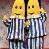 バナナの日の画像