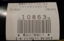 160807_14
