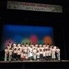 心温まる童謡コンサートの画像