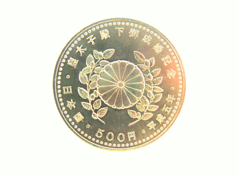 empe.coin
