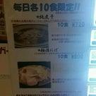 【夏季限定】冷し煮干油そば 700円@麺屋 弥栄 (千葉県 松戸市)の記事より