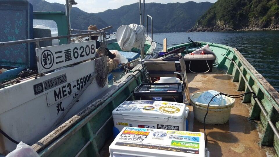 チヌ釣り日記『黒追会』初☆尾鷲市須賀利の「あら丸」さんへ