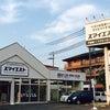 スマイエスト大津堅田店オープン!の画像