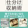 ★西口理恵子の著書 半額キャンペーン★の画像