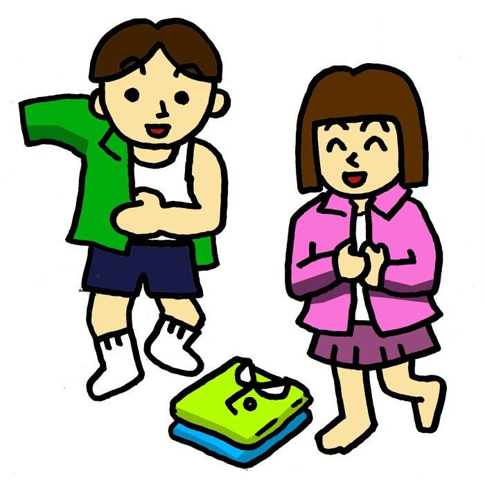 犬山さん家の教材館(視覚支援、イラスト、スモールステップ、教材配布、時計学習、お金学習、特別支援、障害)学校などで使える時間割等のイラスト