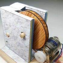 ■マブチモーターとプーリーで電動化! ~ 円周と比を学ぶ自由研究にいかがでしょうの記事に添付されている画像