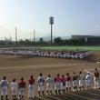 全日本女子硬式野球選…