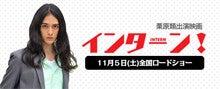 栗原類オフィシャルブログ「栗原類 ノ ブログ」Powered by Ameba-インターン!