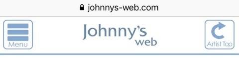 保存 ジャニーズ web