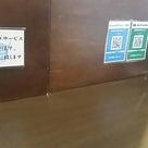 味玉芳醇中華そば(塩)850円@麺屋 龍壽 (静岡県 浜松市東区)の記事より