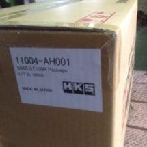 S660 HKS G…