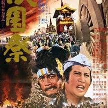 映画『祇園祭』熊本上…