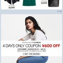 H&M ダイソー戦利…