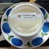 セブンイレブンのとろける杏仁豆腐の画像