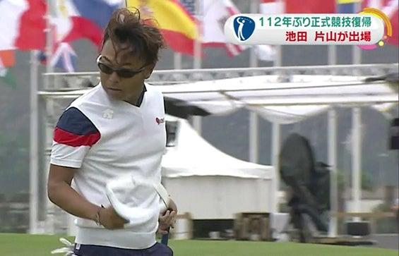 リオオリンピック初日最終ホールの晋呉さん