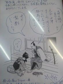 画家の西村緋祿司先生から | 大分県中津市の地方史