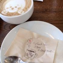 藤沢 マインドブロックバスター®︎お悩み解消カフェの記事に添付されている画像