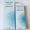 新生SOFINA!ソフィーナ ボーテ 高保湿化粧水 しっとり 高保湿乳液 しっとりの画像